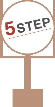 5step
