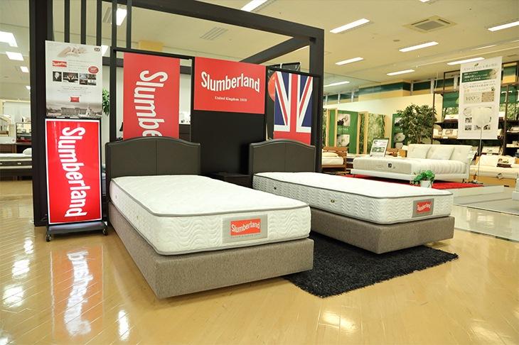 店舗に設置されているスランバーランドベッド