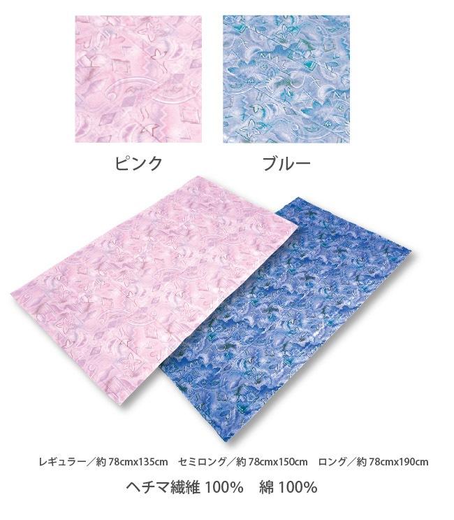 ヘチマ繊維100%、綿100%