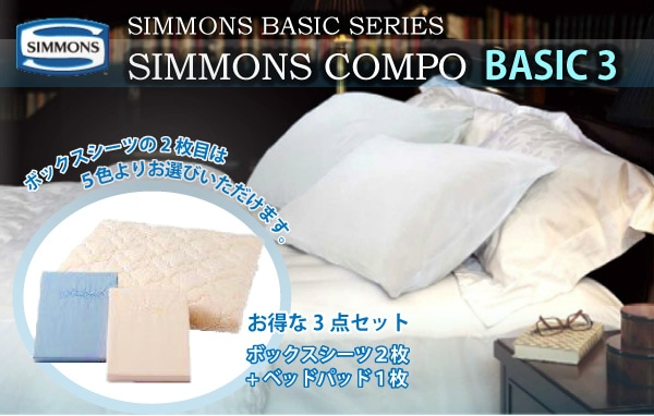 SIMMONS BASIC3