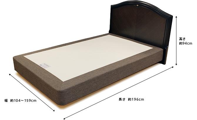シモンズのベッド