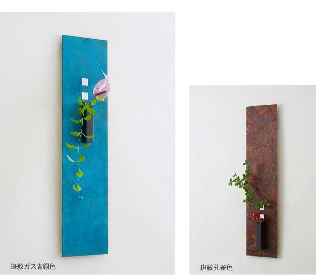 タペストリー型花器