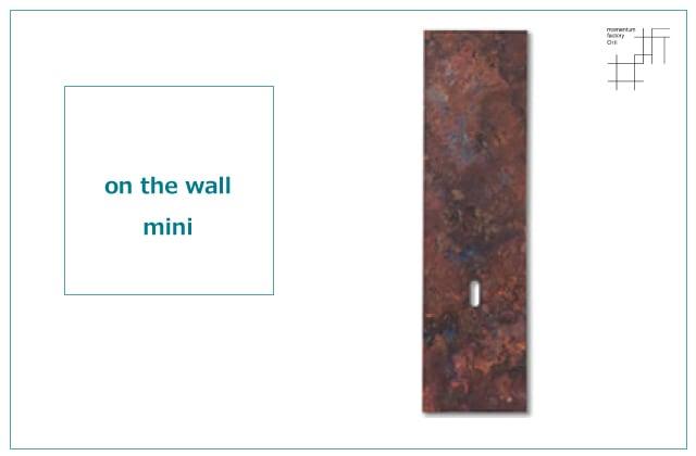 on the wall mini タペストリー型花器