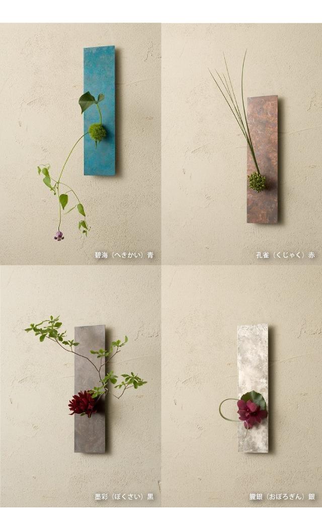お花を飾らないときはタペストリーとしても存在感をあらわします。