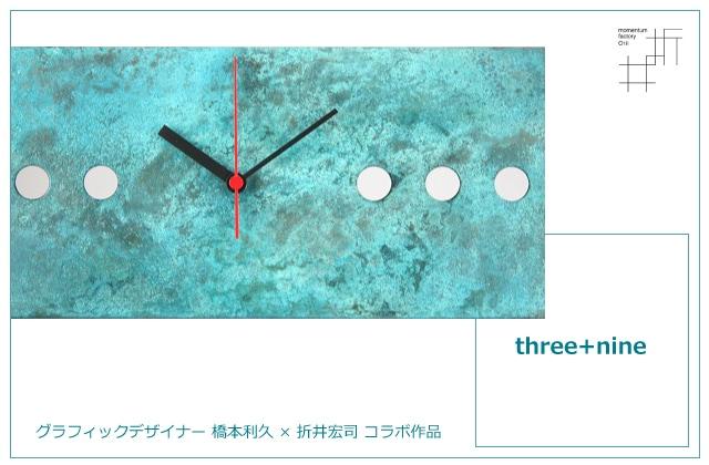 グラフィックデザイナー橋本利久×折井宏司コラボ作品