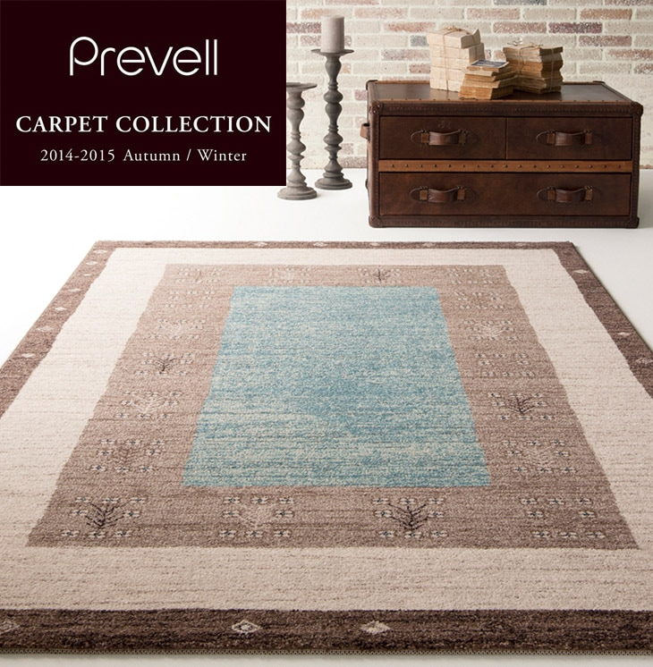 Prevell CARPET COLLECTION 2014-2015 Autumn/Winter