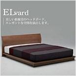 エルバード(ELvard)
