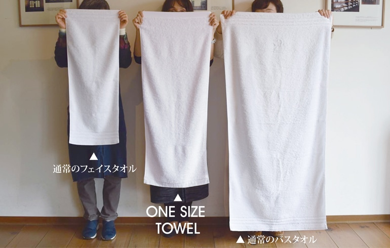 ONE SIZE TOWEL