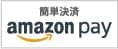 簡単決済 amazon pay