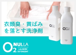 臭い菌の発生を抑える新しい石鹸 NULLA O2