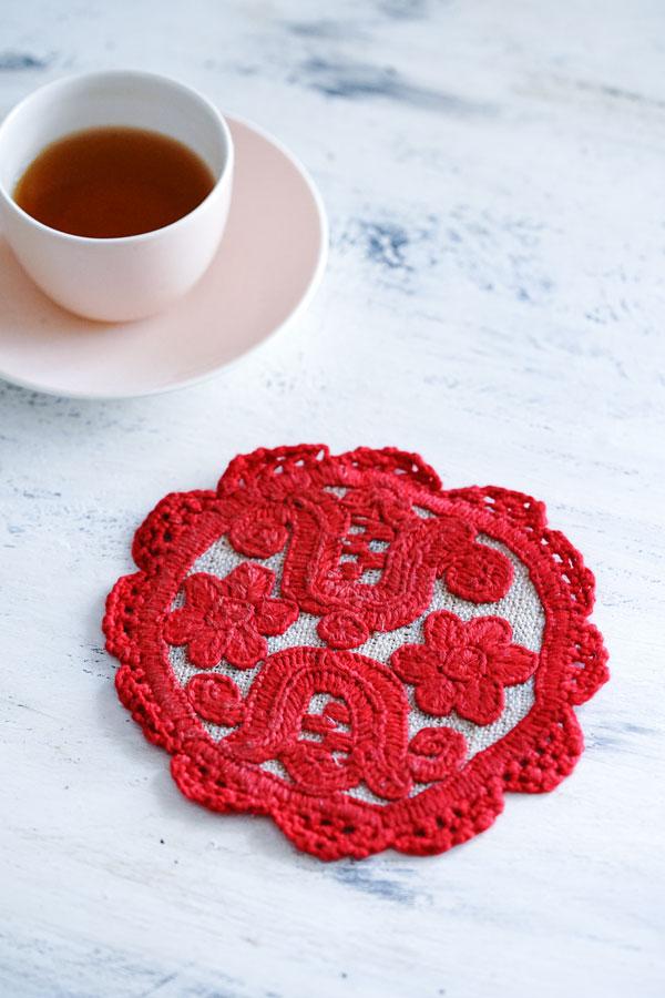 トランシルバニアのイーラーショシュ刺繍のマットW13.5cm ge-854