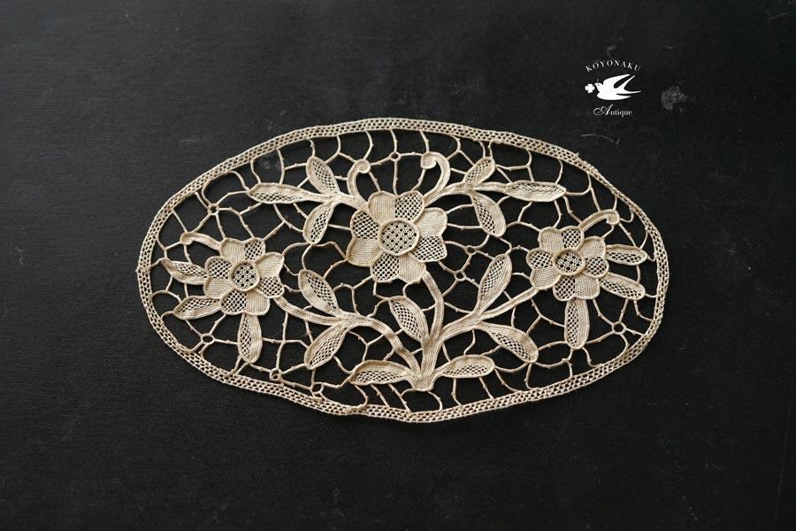 アンティークお花のニードルレース24×14.5cm gla-1288