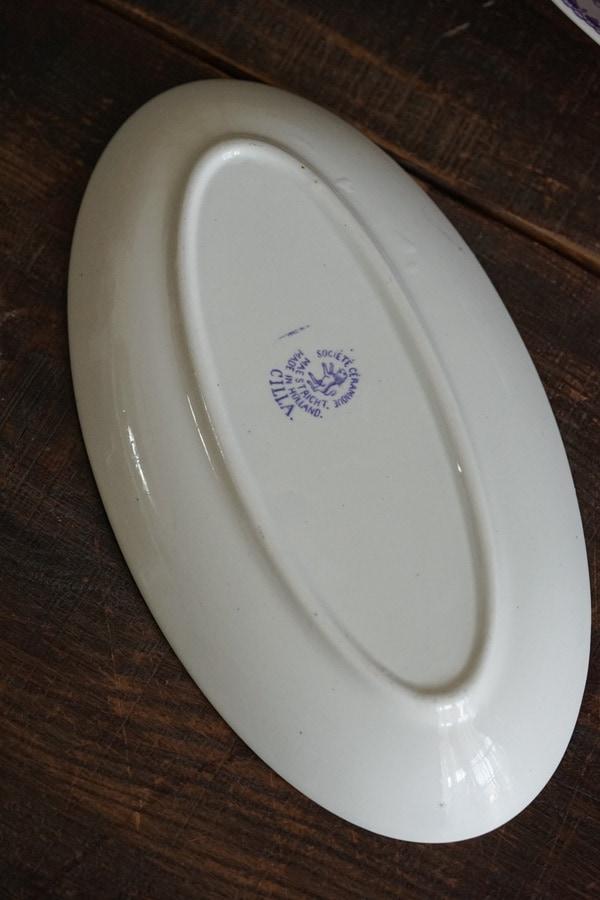 ラベンダーカラーのラヴィエ マーストリヒト26×14.5×3.5cm gc-921