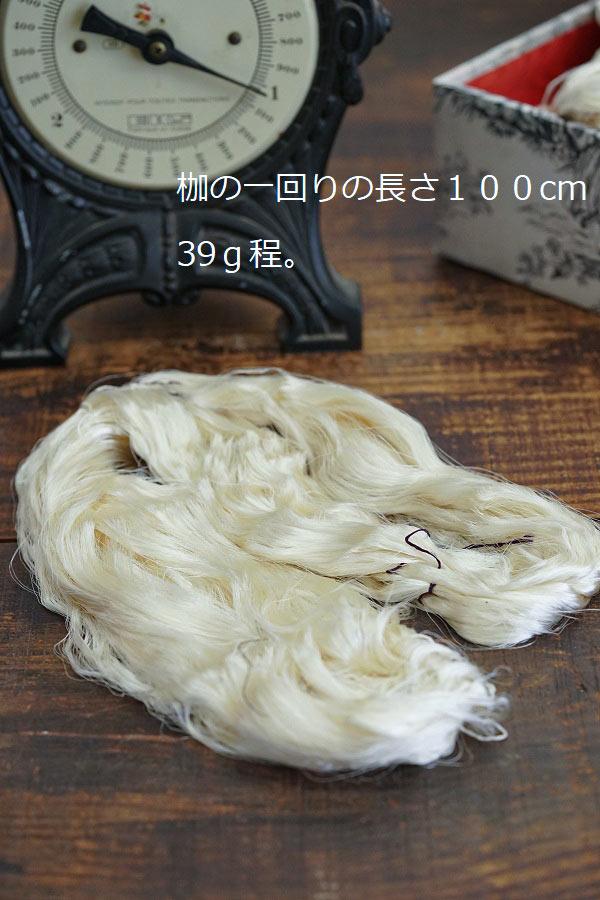 アンティークフランスのシルク糸39g gs-1458
