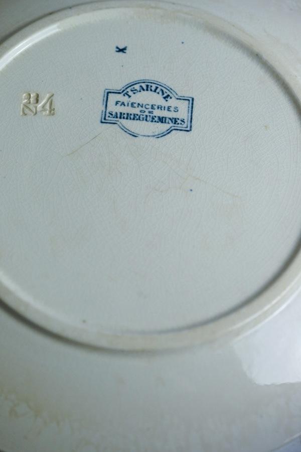フランス アンティークTSARINEサルグミンヌ製 SARREGUEMINES平皿22.5cm gc-949