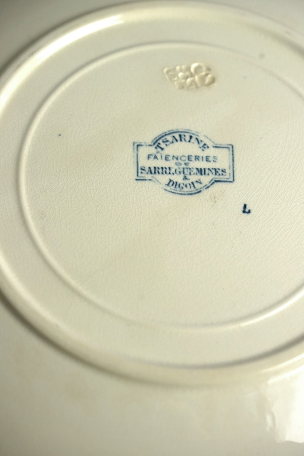 フランス アンティークTSARINEサルグミンヌ製 SARREGUEMINES平皿22.5cm gc-950
