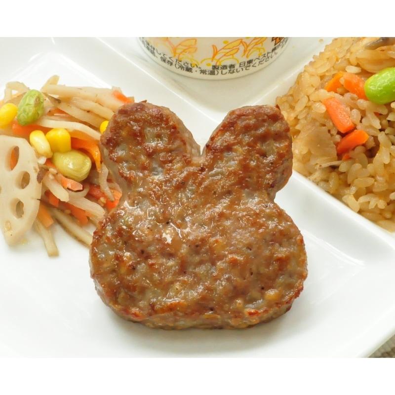 うさぎ型ハンバーグ