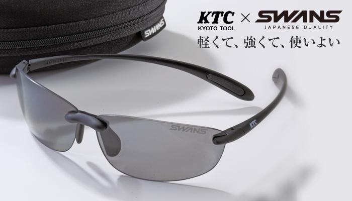 KTCがモータースポーツの現場で培ってきた ドライバーやメカニックの求める機能を、SWANSの技術で具体化。