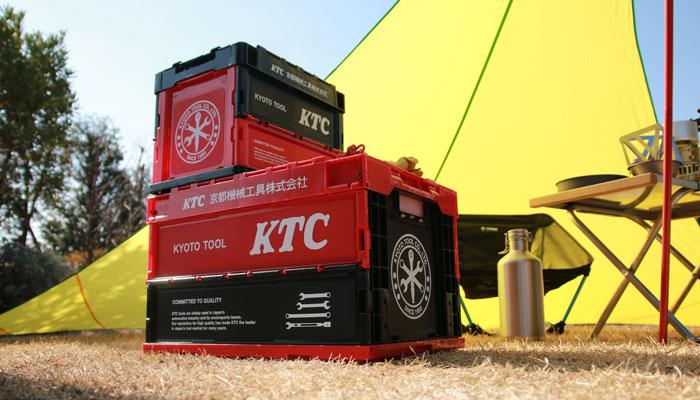 KTC折りたたみコンテナとキャンプに出かけよう!