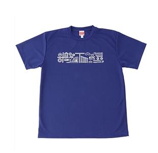 工具和柄 ドライTシャツ