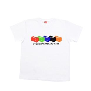 【30%OFF】カラフル工具箱Tシャツ