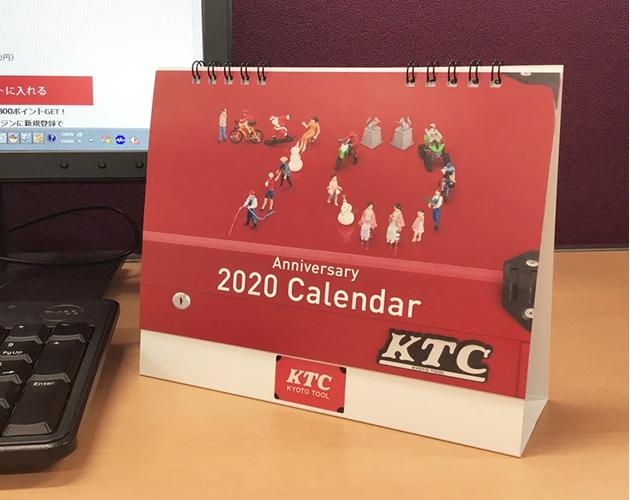 2020年KTCカレンダー