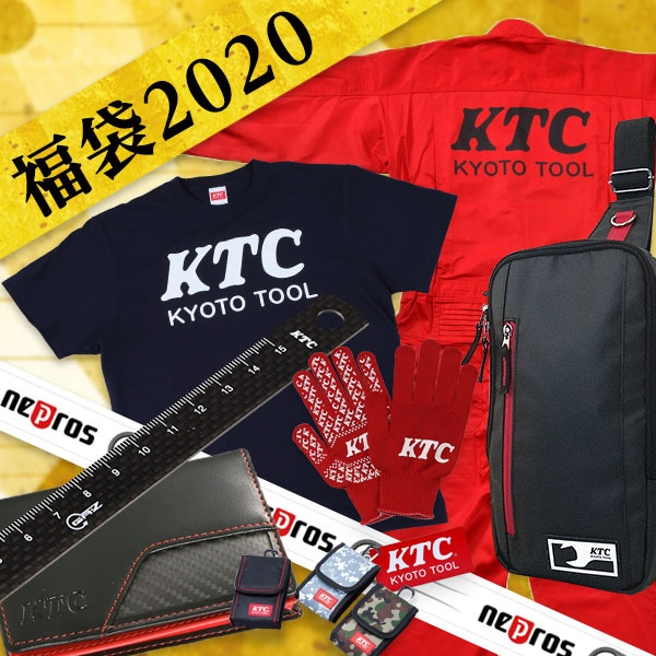 【2020年福袋】福服