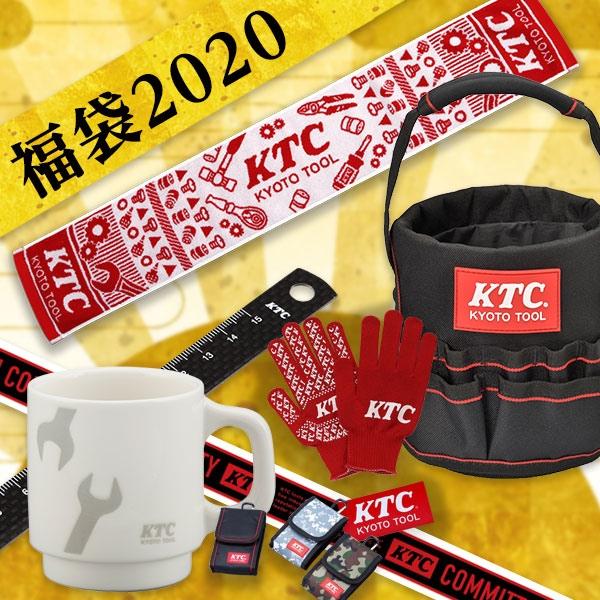 【2020年福袋】福箱<br>(ステーショナリーケース)