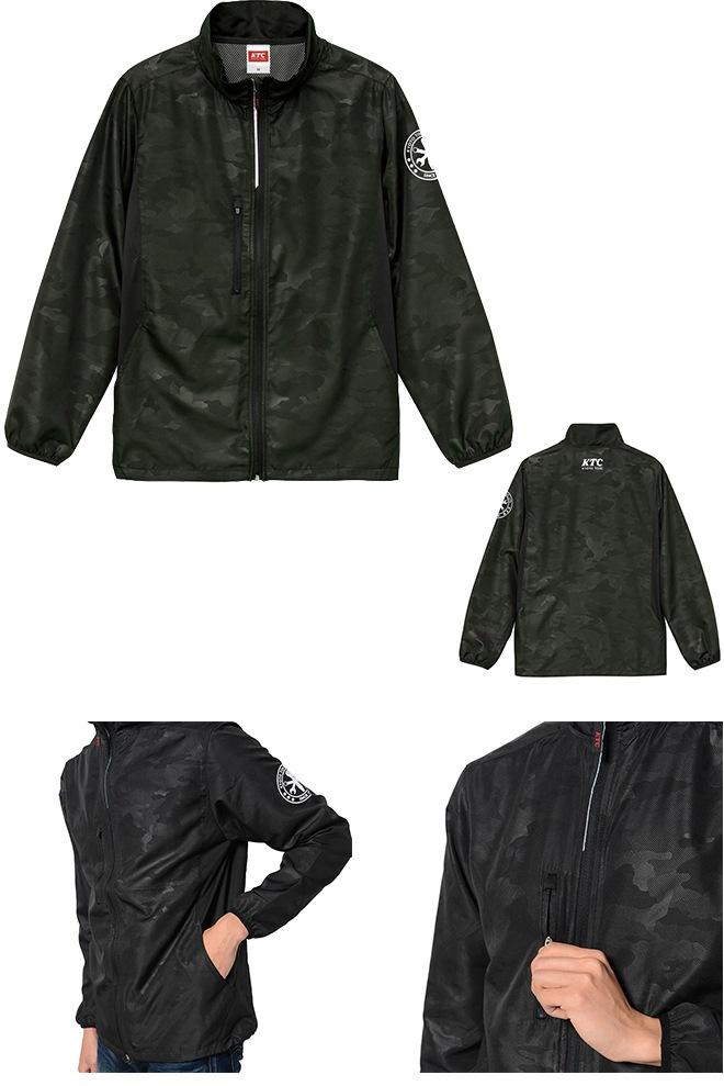 スタンドジャケット