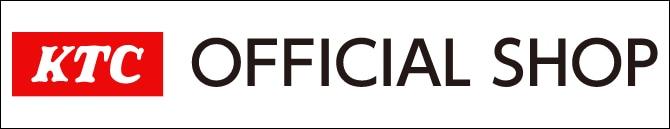 nepros(ネプロス)ブランドサイト