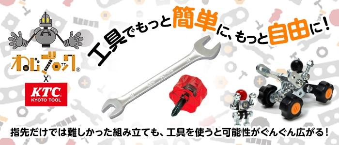 工具で簡単に、もっと自由に!