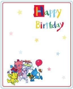 メッセージカード:誕生日祝い