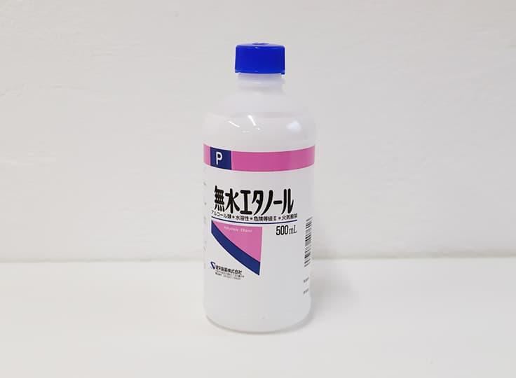 薬局で手に入る「無水エタノール」で落とすイメージ