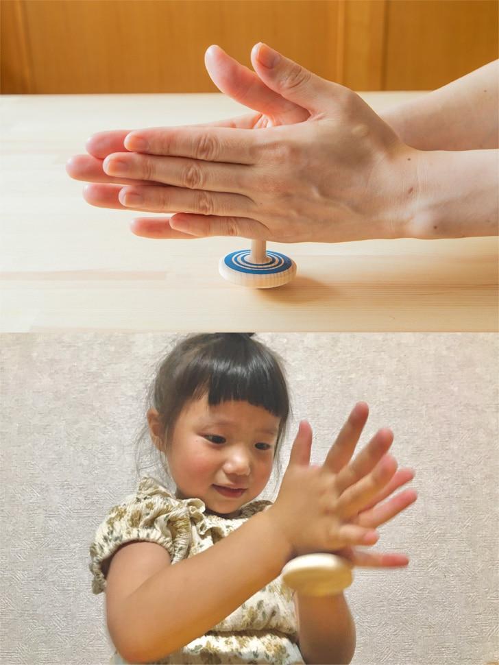 両手をすり合わせて回す画像