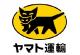 ヤマト運輸 ロゴ画像