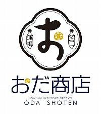 株式会社 小田商店