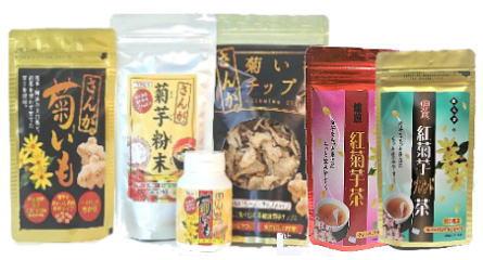 『さんが』の菊芋加工食品のラインナップ