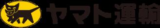 ヤマト運輸 ロゴ