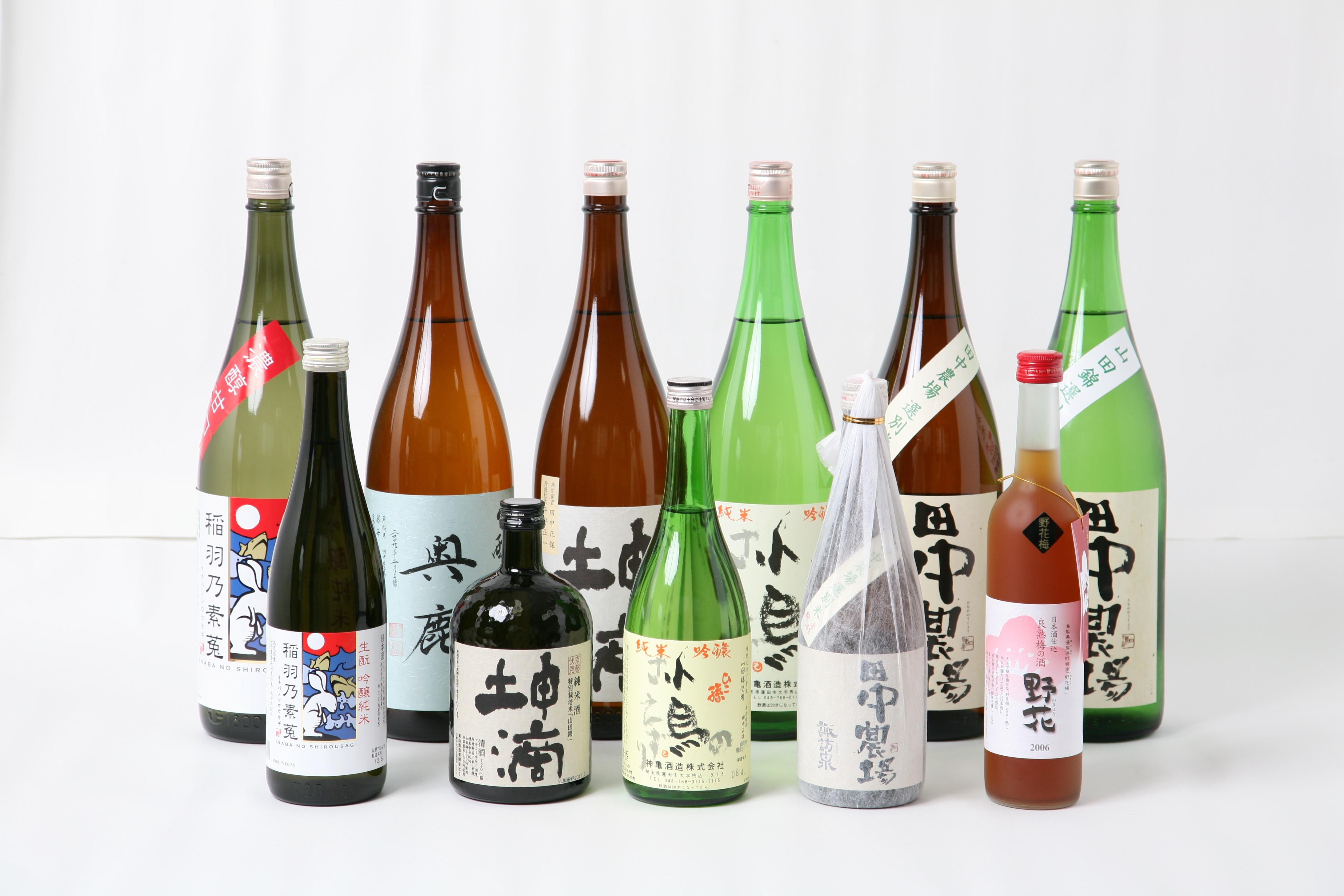 田中農場で販売している日本酒
