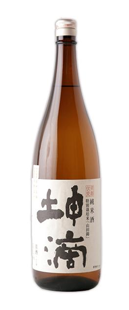 坤滴 純米酒