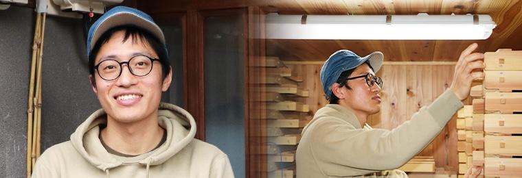藤原みそこうじ店の藤原さんは、大学卒業後、京都で170年近くみそ造りを続ける老舗店で修行。その後、独立して味噌づくりを行うための拠点として鳥取県若桜町にIターンをしてきました。