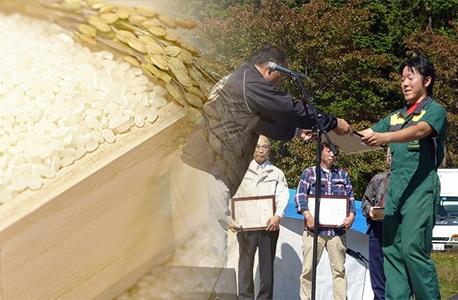 お米コンテストで殿堂入りした田中農場のお米
