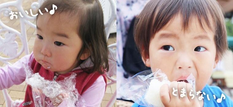 子どもが大好きなお米・香り米プリンセスかおり