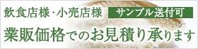 5000円以上送料無料&10000円以上1品プレゼントキャンペーン