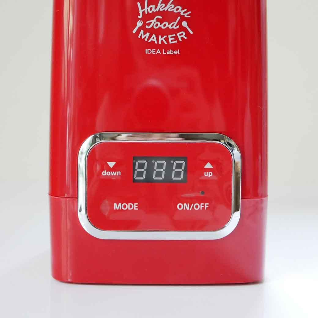 発酵フードメーカーのボタン操作は、超簡単
