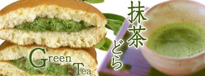 抹茶のどら焼き,宇治抹茶,抹茶生クリーム,期間限定