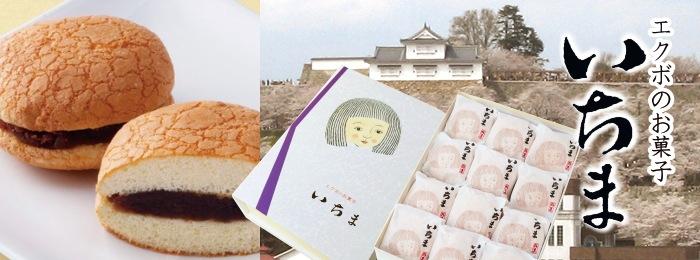 津山銘菓,粒あん,ぶっせ