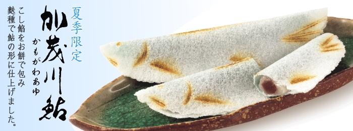 夏銘菓,お中元,餅
