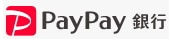 ジャパンネット銀行,PayPay銀行