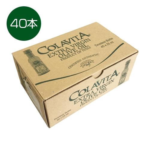 コラビータ オリーブオイル 40本